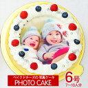 オリジナル写真のデコレーションケーキ スーパーSALE10%OFF ≪写真ケーキ お祝い≫シェリーブランのオリジナルベイクドチーズ 写真ケーキ6号サイズ直径18cm≪7〜10名用サイズ≫濃厚なチーズの本格チーズケーキ