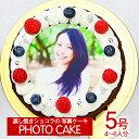 オリジナル写真のデコレーションケーキ ≪写真ケーキ お祝い≫シェリーブランのオリジナル蒸しショコラ 写真ケーキ5号サイズ直径15cm≪4〜6名用サイズ≫ベルギー産チョコの写真ケーキ