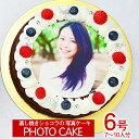 オリジナル写真のデコレーションケーキ スーパーSALE10%OFF ≪写真ケーキ お祝い≫シェリーブランのオリジナル蒸しショコラ 写真ケーキ6号サイズ直径18cm≪7〜10名用サイズ≫ベルギー産チョコの写真ケーキ