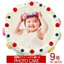 オリジナル写真のデコレーションケーキ スーパーSALE10%OFF ≪写真ケーキ お祝い≫シェリーブラン マカロン 写真ケーキ9号サイズ直径27cm≪19〜22名用サイズ≫生クリーム・イチゴクリーム・チョコクリームの3種類から選べる写真ケーキ