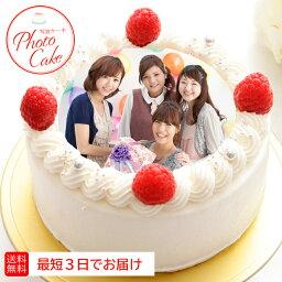 誕生日ケーキのプレゼント 人気ランキング ベストプレゼント