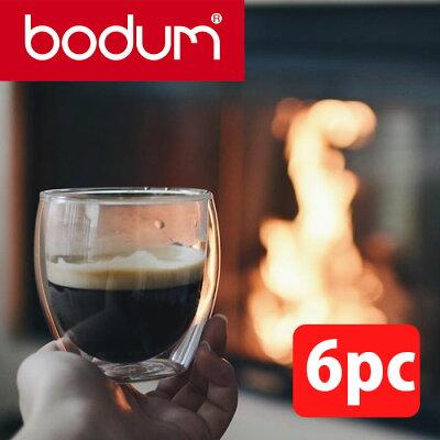 【正規品】ボダム bodum グラス ドイツ◆パヴィーナ PAVINA ダブルウォールグラス 250ml(6個セット) ギフト に最適