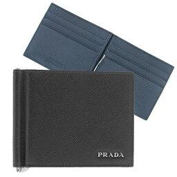 プラダ マネークリップ プラダ PRADA 財布 メンズ 二つ折り財布(マネークリップ) ブラック 黒 PORTAF.A MOLLA 2MN077 C5S F0G52 NERO+BALTICO