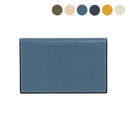 ヴァレクストラ ヴァレクストラ VALEXTRA カードケース BUSINESS CARD HOLDER V2L03 028 [全5色]【送料無料】