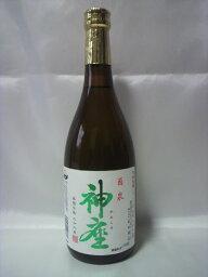 神座 【数量限定】神座(かみくら) 720ml