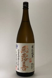 飛露喜 特別純米 飛露喜 特別純米 1800ml2018年11月以降製造分