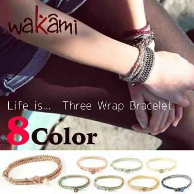 【国内発送 送料無料】 Wakami ワカミ ブレスレット Life is... Three Wrap Bracelet アンクレット メンズ レディース ペア ビーズ パーツ アクセサリー 【newyear_d19】