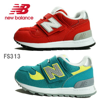(SALE)【正規品】New Balance(ニューバランス)FS313スニーカー【12〜16.5cm】【GYI・RDI】【宅配便】