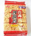 中華菓子 中華菓子台尚沙淇瑪(サチマ)揚げ菓子 270g 中華物産 個包装 お土産定番 人気商品 沙其瑪
