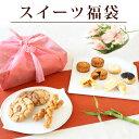 中華菓子 スイーツ お取り寄せ ギフト 中華のお菓子11種 詰め合わせ スイーツ福袋 送料無料