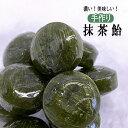 あめ・キャンディ 抹茶飴 24個(12個×2袋) 個包装 飴菓子 袋入り あめ 飴玉 まっちゃ candy