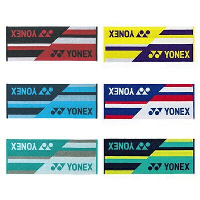 ヨネックススポーツタオル AC1051バドミントン テニス 今治タオル 汗拭きYONEX 2017AW ラッキーシール対応