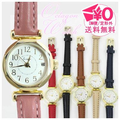 【メール便送料無料】フォロー 日付付き シンプル オクタゴン腕時計 U03513a fOLLOW