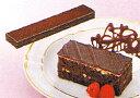 オペラケーキ フリーカットケーキ オペラ 約400g×1本 業務用冷凍ケーキ(U)