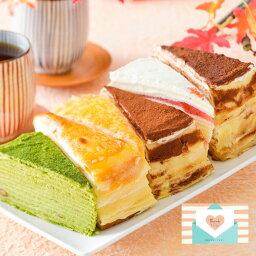 人気宅配ケーキ 送別会プレゼント 人気ランキング ベストプレゼント