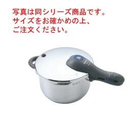 ステンレス鍋 WMF パーフェクトプラス圧力鍋 2.5L W0793090000【WMF】【圧力鍋】【片手鍋】【電磁調理器対応】【IH対応】【業務用鍋】【ステンレス鍋】