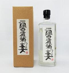 妻 岩倉酒造場 限定原酒 妻 720ml (専用BOX入り)