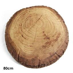 丸太クッション ディテール DETAIL フォレストコレクション Forest collection ラウンド クッション round cushion 219980R 80cm 【送料無料】【ラッピング不可】