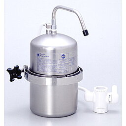 マルチピュア 【塩素測定試薬付き】 マルチピュア 浄水器(整水器) MP750SC【送料無料】カウンタートップタイプ 卓上浄水器 浄水システム