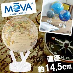 浮く地球儀 電池不要で自転する不思議な地球儀 MOVA GLOBE ムーバグローブ MOVA GLOBES ANT 6(直径145mm) アンティーク おしゃれ インテリア 雑貨 浮く 回る 地球儀 置物 オブジェ 癒しグッズ かわいい おもしろ 癒し プレゼント 女性 男性 おすすめ グッズ【送料無料】