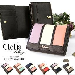 d1a7f401dc32 クレリア 財布 折り財布 レディース 二つ折り財布 CL-10237 女性用 Clelia クレリア Bellezza