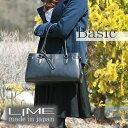 LIME バッグ ライム 革 レザー ベーシック バッグ L1184 ブラック ブラックフォーマル ハンドバッグ フォーマル ビジネスバッグ 女性 レディース 通勤 フォーマルバッグ黒 ラッピング無料 送料無料 | 5P01Oct16 fs3gm