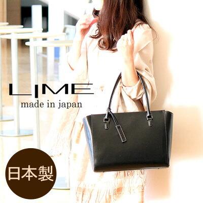53f731746a229 日本製 フォーマルバッグ a4 大きめ 本革 バッグ レディース 入学式 入園式 ママ 本