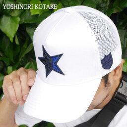 ヨシノリコタケ 【2021年3月度 月間優良ショップ受賞】 新品 ヨシノリコタケ YOSHINORI KOTAKE x バーニーズ ニューヨーク BARNEYS NEWYORK BLACK LINE STAR SPANGLE MESH CAP キャップ WHITE ホワイト 白 メンズ 新作 39ショップ