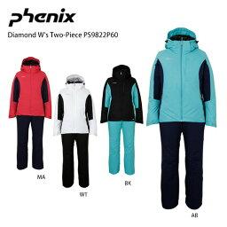 フェニックス PHENIX フェニックス スキーウェア レディース Diamond W's Two-Piece PS9822P60