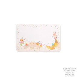 クローズピン メッセージカード あだちかな Adachi Kana Messagecard メッセージカード10枚 ネームカード クローズピン メール便OK 0715ZGE◆後払い不可◆