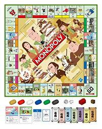 モノポリー モノポリー NHK大河ドラマ50ご当地版 Monopoly タカラトミー 新品