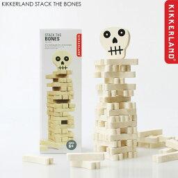 メキシカンスカルジェンガ バランスゲーム KIKKERLAND キッカーランド スタック ザ ボーン 木製 スカル 骸骨 ゲーム ジェンガ アメリカン雑貨 STACK THE BONES