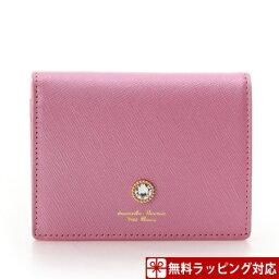 サマンサタバサ 二つ折り財布 レディース 人気ブランドランキング ベストプレゼント