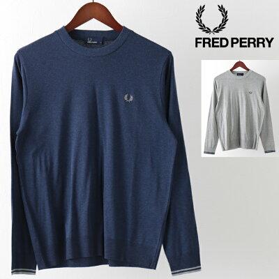 フレッドペリー Fred Perry セーター クルーネック 2色 ネイビー ミックスグレー 正規販売店 メンズ プレゼント ギフト