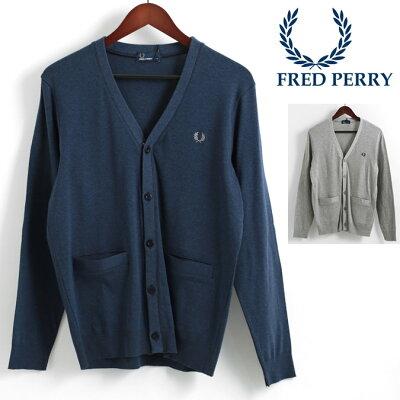 フレッドペリー Fred Perry Vネックカーディガン 新作 2色 ネイビー ミックスグレー 正規販売店 メンズ プレゼント ギフトホワイトデー