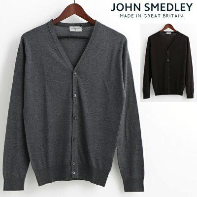 ジョンスメドレー JOHN SMEDLEY ウィッチャーチ メンズ カーディガン WHICHURCH 2色 シーアイランドコットン ジョンスメドレイ レギュラーフィット 英国製 ニット メンズ プレゼント ギフトホワイトデー