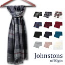 ジョンストンズ ストール ジョンストンズ JOHNSTONS 薄手 オールシーズン使える 大判ストール スカーフ メリノウール100% 180×70cm タータン チェック プレーン 無地 英国王室御用達 スコットランド製 男女兼用 ロング 長い
