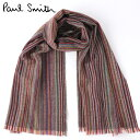 ポールスミス マフラー(メンズ) PAUL SMITH メンズ スカーフ ポールスミス マフラー ラムズウール ヘリンボーン マルチストライプ 大判 英国製 モッズファッション プレゼント ギフト ロング 長い
