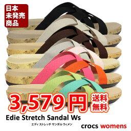 クロックス crocs【クロックス】Edie Stretch Sandal / エディ ストレッチ サンダル ウィメンズ レディース サンダル スリッパ シャワーサンダル