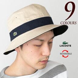 ラコステ 帽子 レディース ラコステ リバーシブル サファリ ハット L3481 LACOSTE メンズ レディース 帽子