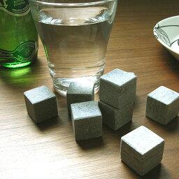 オンザロック 石 オンザロックス (石のアイスキューブ ON THE ROCKS)
