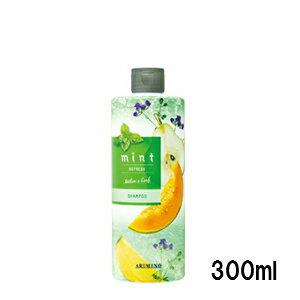 【Arimino Mint】アリミノ ミント シャンプー リフレッシュ 300ml