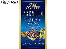 キーコーヒー スペシャルブレンド コーヒー キーコーヒー/VP スペシャルブレンド 200g×24袋入