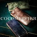 ココマイスター 財布 【伝統職人】【COCOMEISTER(ココマイスター)】ブライドル・グランドウォレット 英国1000年の歴史を誇る極上の長財布 紳士物 メンズ