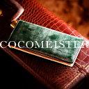 【伝統職人】【COCOMEISTER(ココマイスター)】ブライドル・インペリアルウォレット 英国1000年の歴史を誇る伝統皮革の長財布 メンズ 紳士物