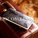 ココマイスター 財布 【伝統職人】【COCOMEISTER(ココマイスター)】ブライドル・アルフレートウォレット 英国1000年もの歴史を誇る伝統皮革の長財布 メンズ 紳士物