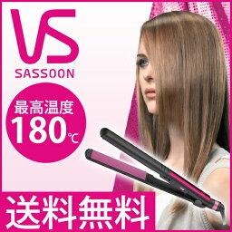 ヴィダルサスーン VS(ヴィダルサスーン) ピンクシリーズ ストレートアイロン VSI1011PJ