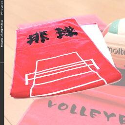 タオル COLISOLA コリソラ+オリジナルデザイン スポーツタオル バレーボール VOLLEYBALL 排球 スクール スタディ クラブ 卒業 卒部 卒団 試合 総体 寄せ書き
