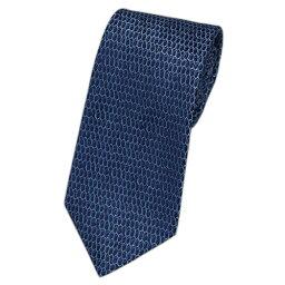 ブルガリ ネクタイ ポイント5倍以上! ブルガリ ネクタイ 241570 BVLGARI メンズ ジャガード デザイン ネイビー/ウルトラマリンブルー/ライトブルー 紙袋付き