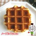 ワッフル 【60日】メープルワッフル(24個入)ロングライフパン
